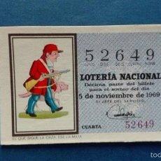 Lotería Nacional: DECIMO DE LOTERIA DE 1969 SORTEO 31. Lote 56851462