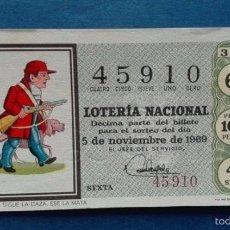 Lotería Nacional: DECIMO DE LOTERIA DE 1969 SORTEO 31. Lote 56852876