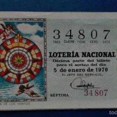 Lotería Nacional: DECIMO DE LOTERIA DE 1970 SORTEO 1. Lote 56917852