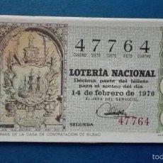 Lotería Nacional: DECIMO DE LOTERIA DE 1970 SORTEO 5. Lote 56918717