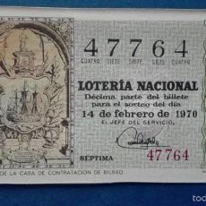 Lotería Nacional: DECIMO DE LOTERIA DE 1970 SORTEO 5. Lote 56918757