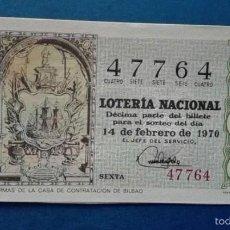 Lotería Nacional: DECIMO DE LOTERIA DE 1970 SORTEO 5. Lote 56918879