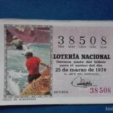 Lotería Nacional: DECIMO DE 1970 SORTEO 9. Lote 56947812