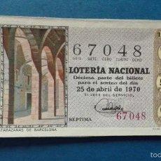 Lotería Nacional: DECIMO DE LOTERIA DE 1970 SORTEO 12. Lote 56948030