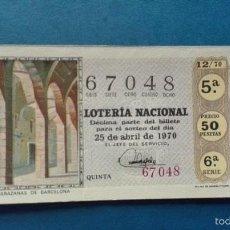 Lotería Nacional: DECIMO DE LOTERIA DE 1970 SORTEO 12. Lote 56948193