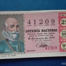 Lotería Nacional: DECIMO DE LOTERIA DE 1970 SORTEO 14. Lote 56948585