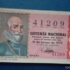 Lotería Nacional: DECIMO DE LOTERIA DE 1970 SORTEO 14. Lote 56948600