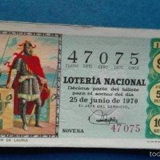 Lotería Nacional: DECIMO DE LOTERIA DE 1970 SORTEO 18. Lote 56968085