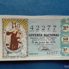 Lotería Nacional: DECIMO DE LOTERIA DE 1970 SORTEO 20. Lote 56968247