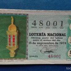Lotería Nacional: DECIMO DE LOTERIA DE 1970 SORTEO 26. Lote 56968434