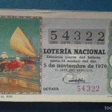 Lotería Nacional: DECIMO DE LOTERIA DE 1970 SORTEO 31. Lote 56976116