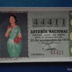 Lotería Nacional: DECIMO DE LOTERIA DE 1970 SORTEO 33. Lote 56976302