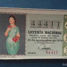 Lotería Nacional: DECIMO DE LOTERIA DE 1970 SORTEO 33. Lote 56976401