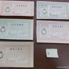 Lotería Nacional: LOTE LOTERÍA NACIONAL 1 DE AGOSTO DE 1.936 AÑO DE LA GUERRA CIVIL. Lote 57084526