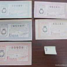 Lotería Nacional: LOTE LOTERÍA NACIONAL 1 DE AGOSTO DE 1.936 AÑO DE LA GUERRA CIVIL NO VENDIDA. Lote 57084562