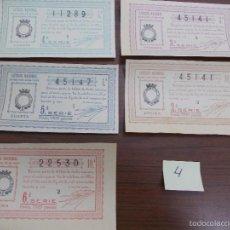 Lotería Nacional: LOTE LOTERÍA NACIONAL 1 DE AGOSTO DE 1.936 AÑO DE LA GUERRA CIVIL NO VENDIDA. Lote 57084612