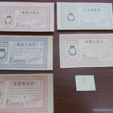 Lotería Nacional: LOTE LOTERÍA NACIONAL 1 DE AGOSTO DE 1.936 AÑO DE LA GUERRA CIVIL NO VENDIDA. Lote 57084620