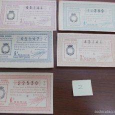 Lotería Nacional: LOTE LOTERÍA NACIONAL 1 DE AGOSTO DE 1.936 AÑO DE LA GUERRA CIVIL NO VENDIDA. Lote 57084632