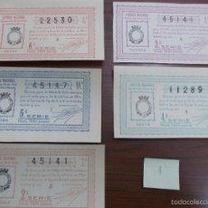 Lotería Nacional: LOTE LOTERÍA NACIONAL 1 DE AGOSTO DE 1.936 AÑO DE LA GUERRA CIVIL NO VENDIDA. Lote 57084641
