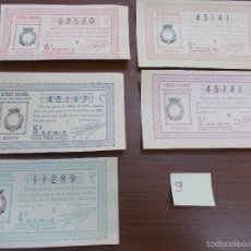 Lotería Nacional: LOTE LOTERÍA NACIONAL 1 DE AGOSTO DE 1.936 AÑO DE LA GUERRA CIVIL NO VENDIDA. Lote 57084646