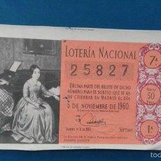 Lotería Nacional: DECIMO DE LOTERIA DE 1960 SORTEO 31. Lote 57085073