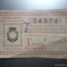 Lotería Nacional: ANTIGUA LOTERÍA NACIONAL AÑO 1936. Lote 57136133