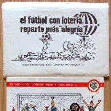 Lotería Nacional: POSTALES LOTERIA NACIONAL SERIE Q COMPLETA LA LOTERIA Y EL FUTBOL E. DE LARA 12 POSTALES SOBRE. Lote 57291653