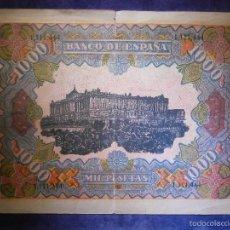 Lotería Nacional: LOTERIA NACIONAL DE ESPAÑA - PARTICIPACIÓN - SORTEO 22 DE DICIEMBRE DE 1916 - BAR CERVANTES - MADRID. Lote 57346359