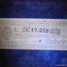 Lotería Nacional: LOTERIA NACIONAL DE ESPAÑA - AÑO 1859 -SORTEO 10 DE FEBRERO - VEINTE REALES DE VELLÓN -. Lote 57347006