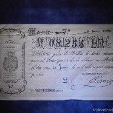 Lotería Nacional: LOTERIA NACIONAL DE ESPAÑA - SORTEO Nº 14 AÑO 1876 - 6 DE JUNIO - 7ª FRACCIÓN 2ª SERIE - 08254. Lote 57347860