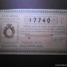Lotería Nacional: LOTERIA NACIONAL DE ESPAÑA - SORTEO Nº 25 DE 1928 - 11 DE SEPTIEMBRE - 4ª FRACCIÓN 2ª SERIE - 17740. Lote 57354004