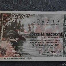 Lotería Nacional: DECIMO DE LOTERIA DE 1965 SORTEO 7. Lote 57361813