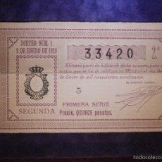 Lotería Nacional: LOTERIA NACIONAL DE ESPAÑA - SORTEO Nº 1 DE 1929 - 2 DE ENERO - 2ª FRACCIÓN 1ª SERIE - 33420. Lote 57367219