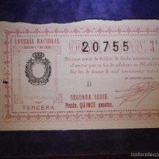 Lotería Nacional: LOTERIA NACIONAL DE ESPAÑA - SORTEO Nº 1 DE 1930 - 2 DE ENERO - 3ª FRACCIÓN 2ª SERIE - 20755. Lote 57367286