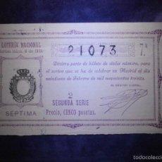Lotería Nacional: LOTERIA NACIONAL DE ESPAÑA - SORTEO Nº 6 DE 1930 - 21 DE FEBRERO - 7ª FRACCIÓN 2ª SERIE - 21073. Lote 57374045