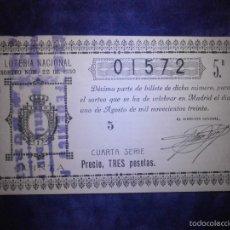 Lotería Nacional: LOTERIA NACIONAL DE ESPAÑA - SORTEO Nº 22 DE 1930 - 1 DE AGOSTO - 5ª FRACCIÓN 4ª SERIE - 01572. Lote 57374256