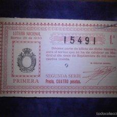 Lotería Nacional: LOTERIA NACIONAL DE ESPAÑA - SORTEO Nº 26 DE 1930 - 11 DE SEPTIEMBRE - 1ª FRACCIÓN 2ª SERIE - 15491. Lote 57374296