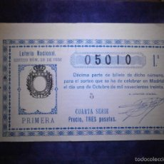 Lotería Nacional: LOTERIA NACIONAL DE ESPAÑA - SORTEO Nº 28 DE 1930 - 1 DE OCTUBRE - 1ª FRACCIÓN 4ª SERIE - 05010. Lote 57374312