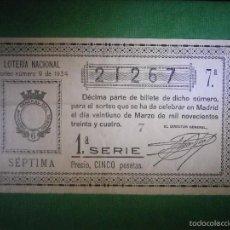 Lotería Nacional: LOTERIA NACIONAL DE ESPAÑA - SORTEO Nº 9 DE 1934 - 21 DE MARZO - 7ª FRACCIÓN 1ª SERIE - 21267. Lote 57519234