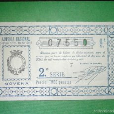 Loterie Nationale: LOTERIA NACIONAL DE ESPAÑA - SORTEO Nº 10 DE 1936 - 1 DE ABRIL - 9ª FRACCIÓN 2ª SERIE - 07550. Lote 57633894