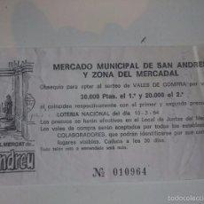 Lotería Nacional: PARTICIPACION DE LOTERIA ANTIGUA DE MARZO 1984 - VER FOTO --REFALYAEMCOVITI4CARO. Lote 57669329