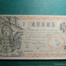 Lotería Nacional: LOTERIA NACIONAL DE ESPAÑA - SORTEO Nº 10 DE 1941 - 2 DE ABRIL - 3ª FRACCIÓN 3ª SERIE - 40885. Lote 57795026