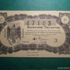 Lotería Nacional: LOTERIA NACIONAL DE ESPAÑA - SORTEO Nº 30 DE 1945 - 25 DE OCTUBRE - 47103. Lote 57798233