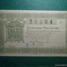Lotería Nacional: LOTERIA NACIONAL DE ESPAÑA - SORTEO Nº 15 DE 1945 - 25 DE MAYO - 36304. Lote 57798235