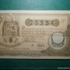 Loterie Nationale: LOTERIA NACIONAL DE ESPAÑA - SORTEO Nº 4 DE 1940 - 1 DE FEBRERO - 23254. Lote 57805436