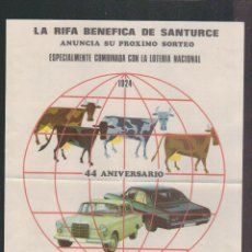 Lotería Nacional: HOJILLA PUBLICITARIA.LA RIFA BENÉFICA DE SANTURCE.SORTEO LOTERIAL NACIONAL.44 ANIVERSARIO.AÑO 1967.. Lote 57856187