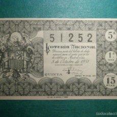Lotería Nacional: LOTERIA NACIONAL DE ESPAÑA - SORTEO Nº 28 DE 1951 - 5 DE OCTUBRE - 51252 -. Lote 57940073
