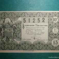 Lotería Nacional: LOTERIA NACIONAL DE ESPAÑA - SORTEO Nº 28 DE 1951 - 5 DE OCTUBRE - 51252 -. Lote 57940105