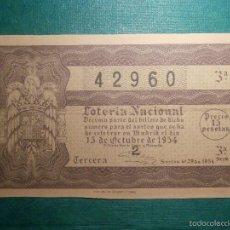 Lotería Nacional: LOTERIA NACIONAL DE ESPAÑA - SORTEO Nº 29 DE 1954 - 15 DE OCTUBRE - 42960 -. Lote 57940283