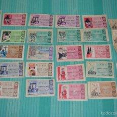 Lotería Nacional: LOTE DE BILLETES DE LOTERÍA NACIONAL - AÑOS 60 - NÚMEROS Y AÑOS MUY VARIADOS - MUY ANTIGUO. Lote 57971237